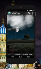 Скачать Animated Weather Widget&Clock на Андроид