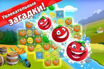 Скачать Игру Веселый Огород На Андроид - фото 7