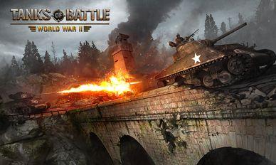 скачать мод много денег World Of Tanks Blitz - фото 10