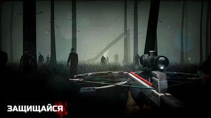 скачать игру зомби в тумане мод - фото 2