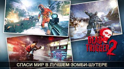 Dead Trigger 2 Мод Много Денег Скачать На Андроид - фото 8